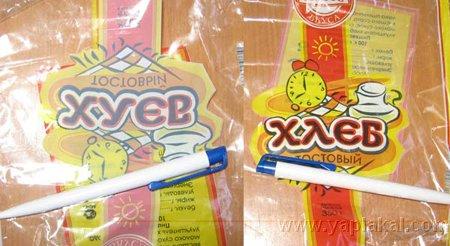 http://www.yaplakal.com/fun/reklama/14.jpg